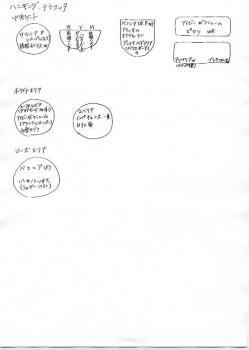 08-05 植栽図 H