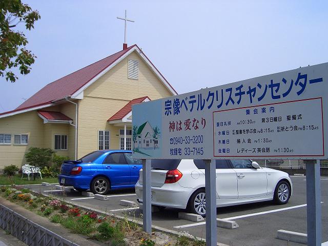 2008051803.jpg