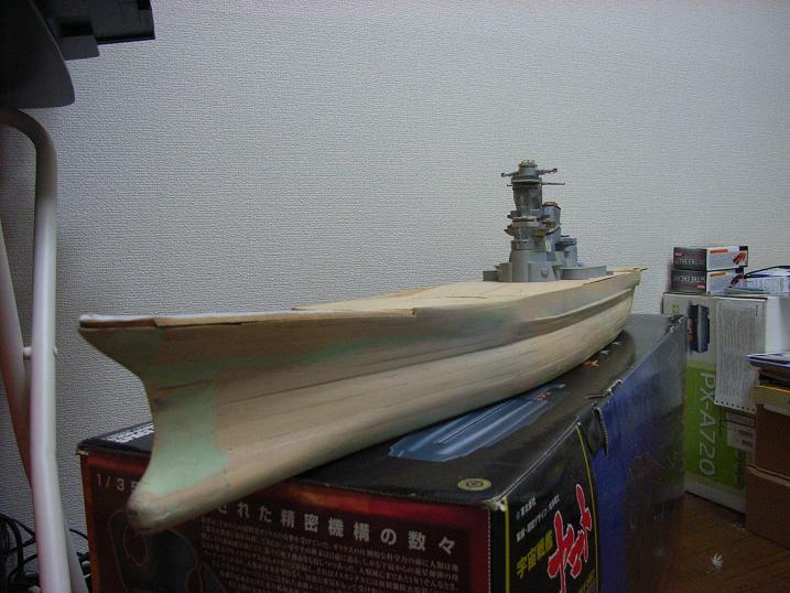 週刊戦艦大和を作る 003
