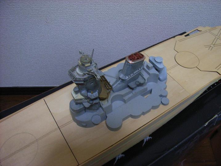 週刊戦艦大和を作る 004