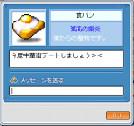 20060505-007.png