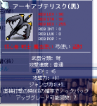 20060511-000.png