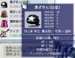 20060511-001.png