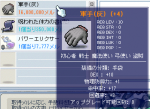 20060511-004.png