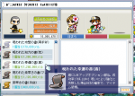 20060521-004.png