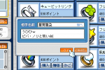 20080602-026.png