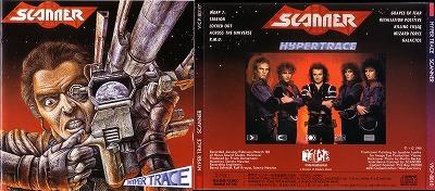 SCANNER hyper trace