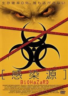 感染源-BioHazard-