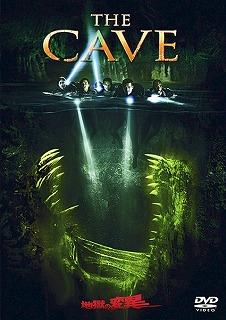 THE CAVE(地獄の変異)