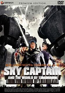 スカイキャプテン