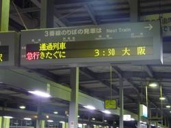 2008080300 (2)