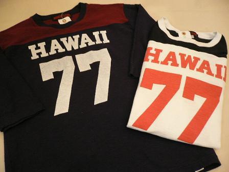 HAWAII77.jpg