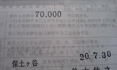 ------_----~0004