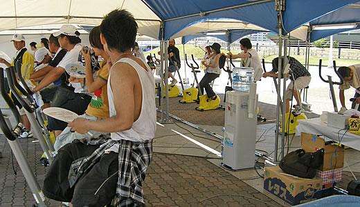 Kobe Love Port 2008-2