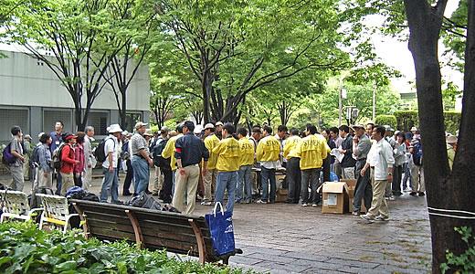 walk2008-1
