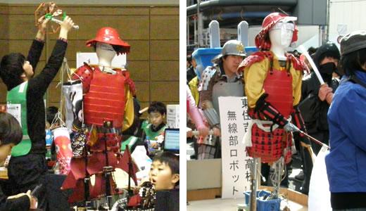 ロボカップジュニアジャパンオープン2012尼崎-2