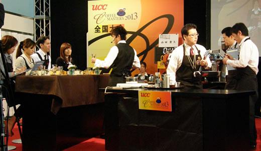 UCCコーヒーマスターズ2012-2