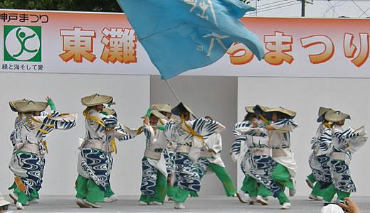 uhara08-2