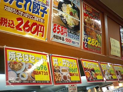 セットメニューも豊富な京料理