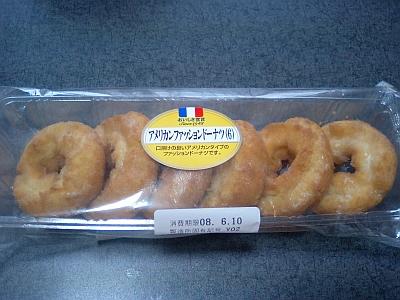 山崎製パンのドーナッツ