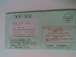 20080721.jpg
