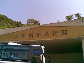 20080726(002).jpg