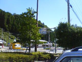 DSC00035.jpg