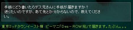 2008y05m09d_215743265.jpg