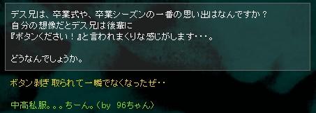 2008y05m25d_152251203.jpg