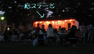 夏祭り会場