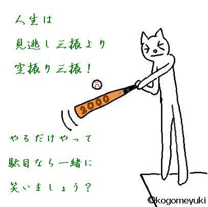 kiriban_2000_riku1.jpg
