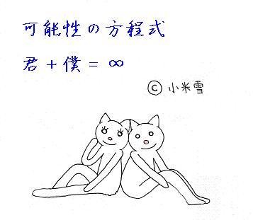 kotoba66.jpg