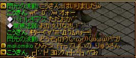 20080526011653[1]