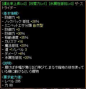 20080526011710[1]