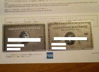 20080618211カード2