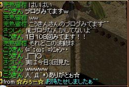 RedStone アリアン銀行ニテ
