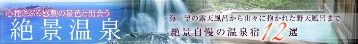 星空を眺めながら露天風呂に入ろう\(^▽^)/
