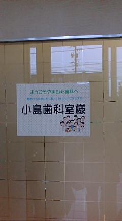 20080410091948.jpg