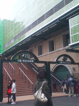 甲子園 エントランス