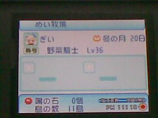 20080410(002).jpg