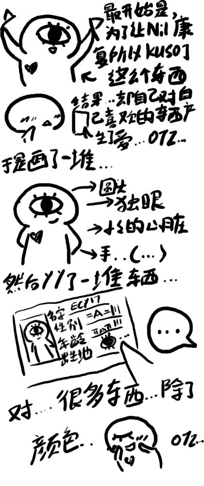 ecy17-001.jpg