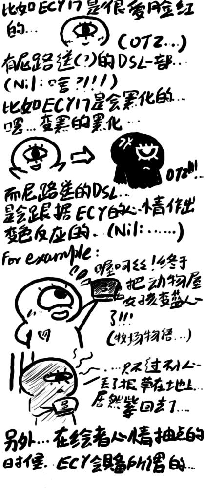 ecy17-002.jpg