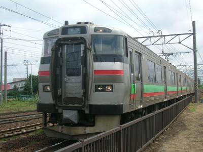 DSCN0356.jpg
