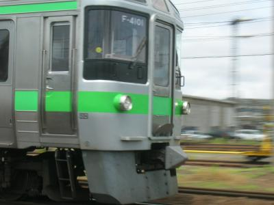 DSCN0377.jpg