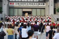 08金光夏祭り1