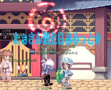おめでとう!ヽ(´▽`)ノ