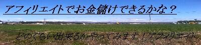 20060506125924.jpg