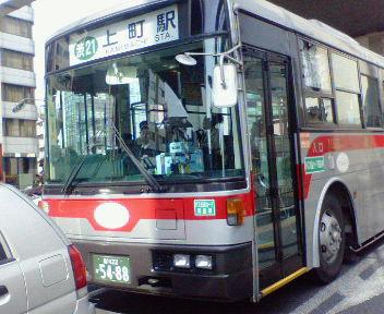 0312bus.jpg