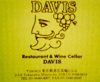 Davis1.jpg