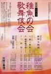 nakanosuke1.jpg